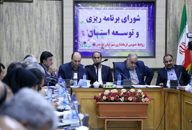 تیم مدیریتی استان و مجمع نمایندگان لرستان در پلدختر
