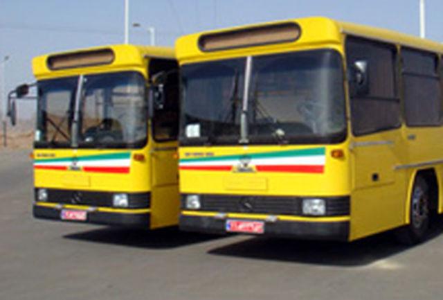 افزایش كیفیت وسایل نقلیه عمومی باعث كاهش استفاده از وسایل نقلیه شخصی میشود