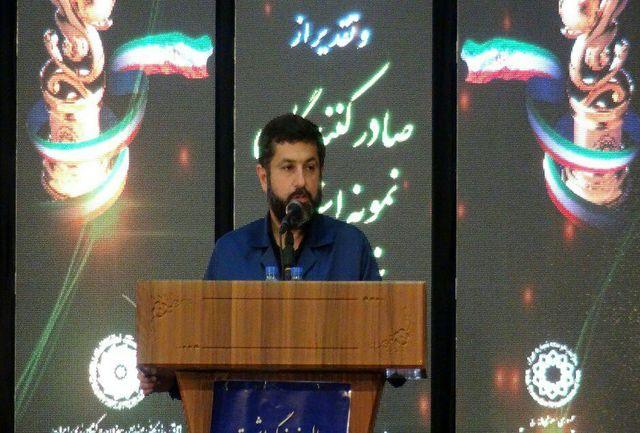 استاندار خوزستان در همایش روز ملی صادرات: عملکرد بانکها در حمایت از صادرات ناچیز است / خطوط هوایی صادرات ایران _قطر راهاندازی میشود