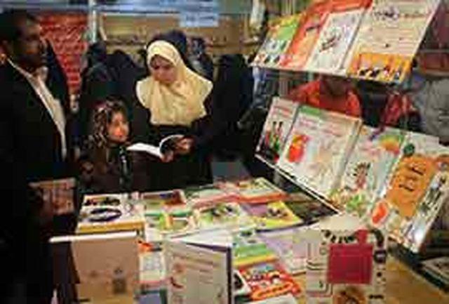 برپایی نمایشگاههای کتاب مدارس شهر تهران تا امتحانات خرداد