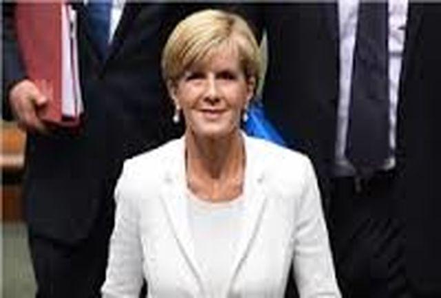 وزیر امور خارجه استرالیا ماه آوریل به ایران میآید