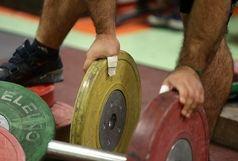 ویزای اعضای تیم ملی وزنهبرداری صادر شد