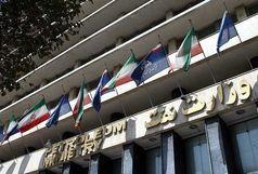 وزارت نفت مجاز به انتشار ۳ میلیارد دلار اوراق مالی ارزی- ریالی شد
