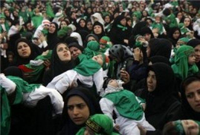 همایش شیرخوارگان حسینی در فارس برگزار شد