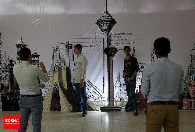 ایران مهمان ویژه نمایشگاه پکن میشود