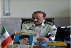 دستگیری  اعضای باند زنان سارق در آستانه اشرفیه