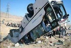 21 مجروح در اثر واژگونی یک دستگاه اتوبوس در محور زابل - زاهدان