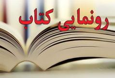 انجمن سینمای جوانان استان بوشهر سه مجموعه عکس منتشر میکند