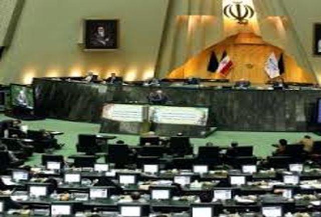مجلس عوارض واردات کود شیمیایی را تعیین کرد