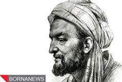 برگزاری آیین ادای احترام به مقام شامخ شیخ الرئیس ابوعلی سینا