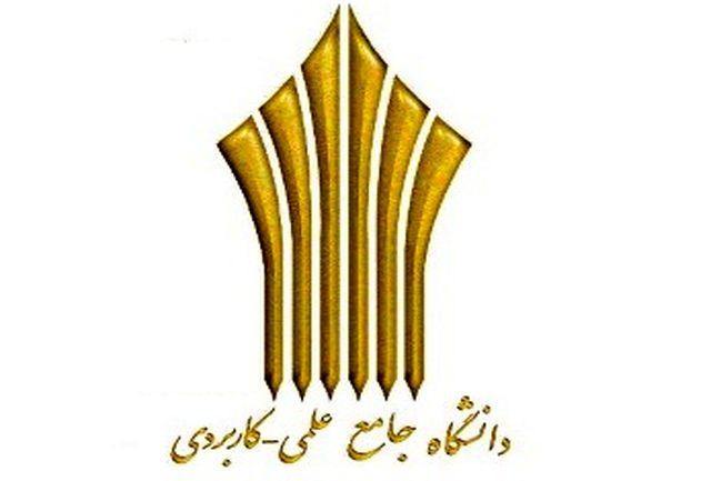 بندر امام خمینی رتبه نخست ارزیابی عملکرد بنادر کشور را کسب کرد