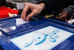 داوطلبان عضویت در شوراهای شهر و روستا البرز روز به روز افزایش می یابند
