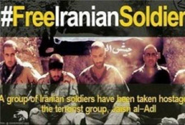 مبادله مرزبانان ربوده شده با 34 زندانی اهل سنت تکذیب شد