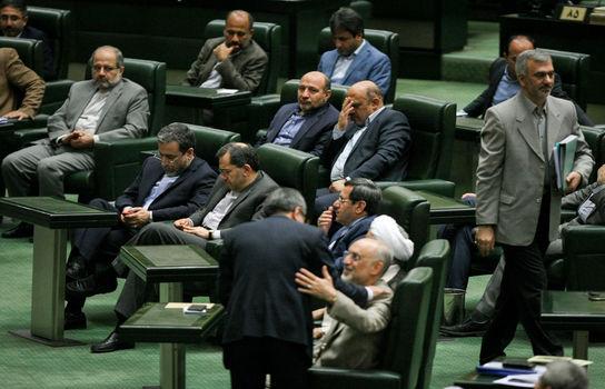 ظریف در صحن علنی مجلس