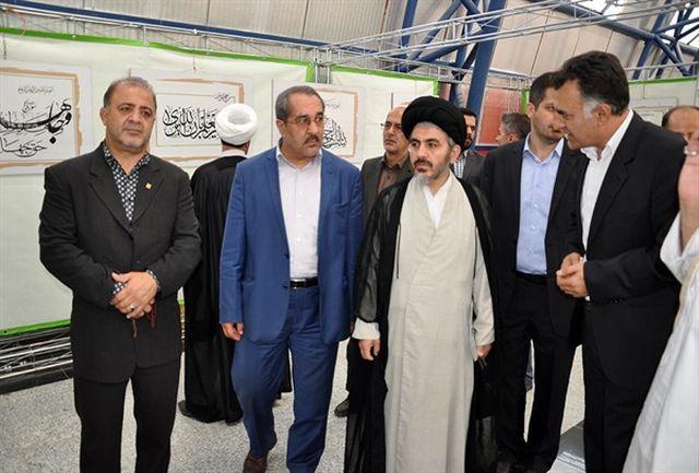 نخستین نمایشگاه فروش آثار فرهنگی، هنری قرآنی در آذربایجان غربی افتتاح شد