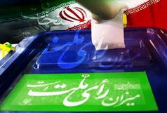 منتخبان جدید شورای اسلامی شهر مهریز معرفی شدند
