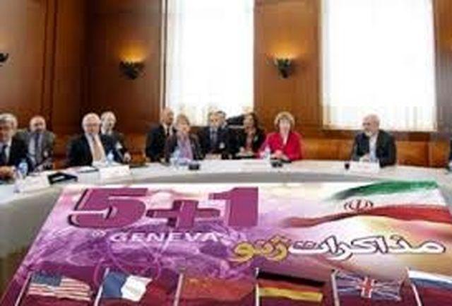 رایزنی ظریف با سه وزیر اروپایی در مذاکرات وین 6 آغاز شد
