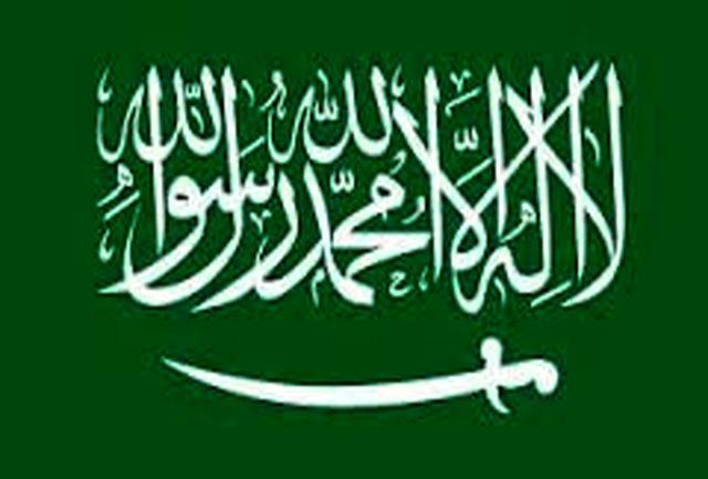 دستگیری سه ایرانی در عربستان
