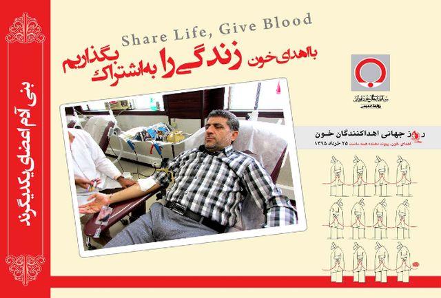 فرمانده انتظامی استان هرمزگان به کمپین اهداکنندگان خون پیوست
