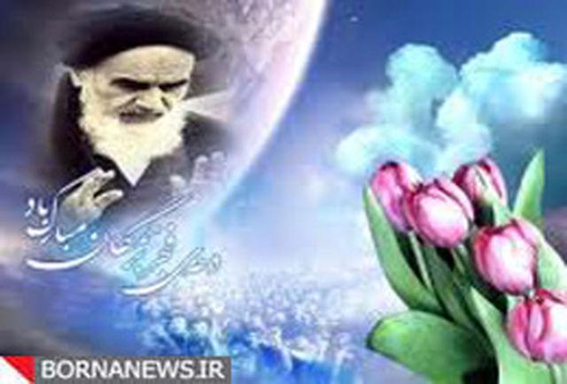 امام خمینی در 14 بهمن 1357: کاری نکنید که مردم را به جهاد دعوت کنم