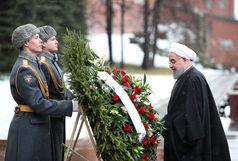 دکتر روحانی به قربانیان جنگ جهانی دوم ادای احترام کرد
