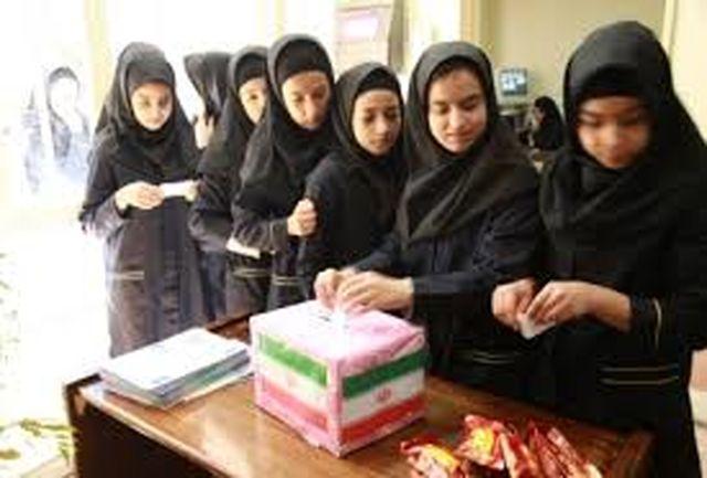 شهرداران مدارس غرب تهران انتخاب می شوند