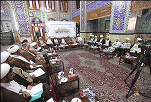 برگزاری اجلاس منطقهای جامعه مدرسین حوزه علمیه در شیراز