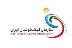 رقابتهای جام حذفی آغاز شد