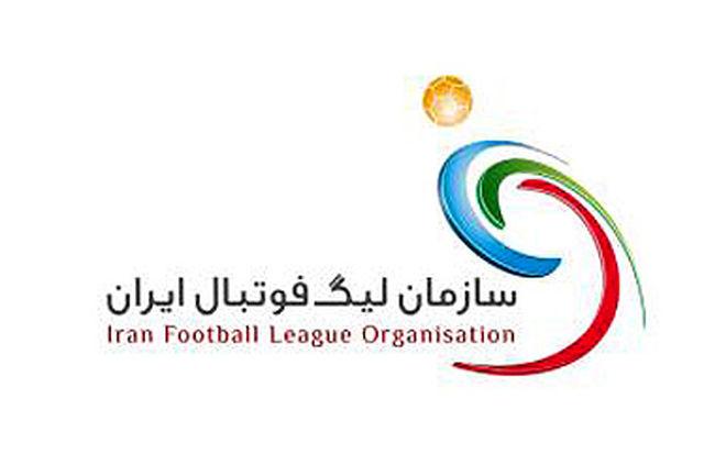ادای احترام به مرزبانان شهید در هفته بیست و نهم لیگ برتر فوتبال