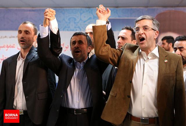 جنجال احمدی نژاد در مقابل بیمارستان بقیه الله برای عیادت از بقایی