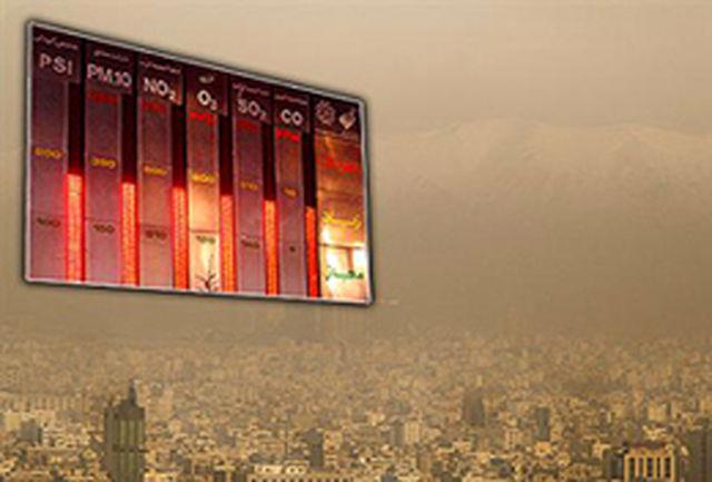 افزایش غلظت آلایندههای هوا تا پایان هفته