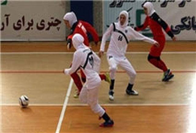 اردوی انتخابی تیم ملی فوتسال بزرگسالان بانوان