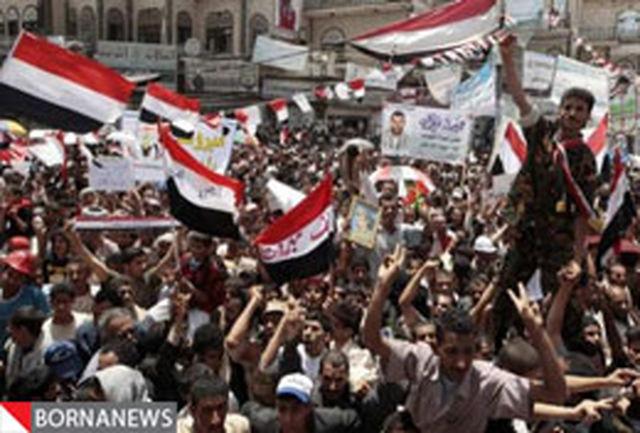 نخستین گام تشکیل دولت انتقالی در یمن برداشته شد