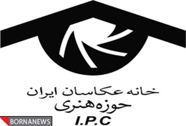ایران بیشترین سهم را در جشنواره گابروو دارد