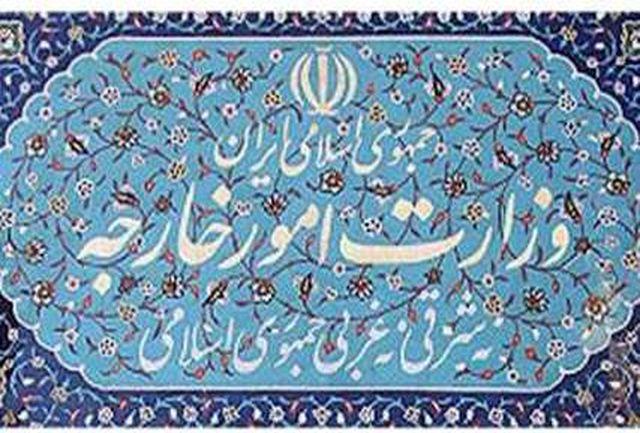 دفتر نمایندگی وزارت امور خارجه در گلستان افتتاح شد
