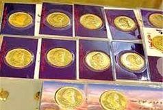 باز شدن پای سکههای تقلبی به بازار