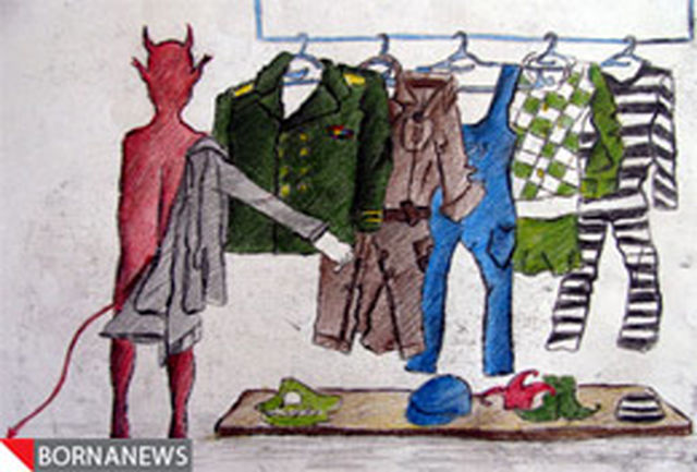 شیطان در لباس آدمها