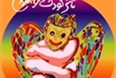 حضور 400 مهمان داخلی و خارجی در جشنواره بین المللی تئاتر کودک و نوجوان همدان