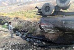واژگونی تانکر حاوی نفت در جاده پلدختر /تلاش برای جلوگیری ازآلودگی کشکان رود