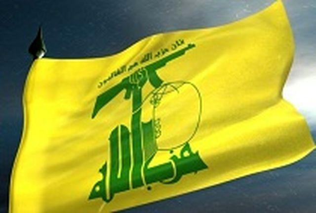 بیانیه حزب الله درباره حادثه تروریستی تهران