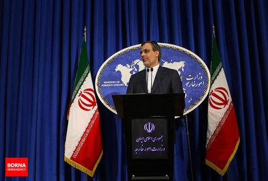 نشست خبری سخنگوی وزارت خارجه/ ببینید