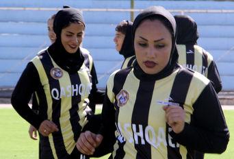 تمرین تیم فوتبال بانوان قشقایی