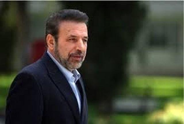 سفر نماینده روحانی در امور ترکیه به آنکارا