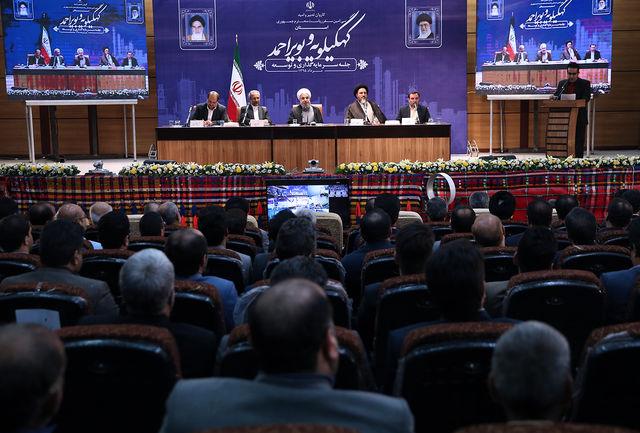 شلیک 28 تیر به منزل و خوروی سواری در کرمانشاه/اختلاف شخصی عامل تیراندازی