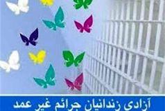 پرداخت هزینه آزادی 37 زندانی توسط زوج البرزی