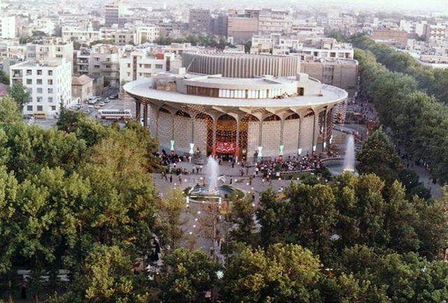 رپرتوار اجراهای خیابانی « حماسه حسینی و دفاع مقدس» در محوطه تئاتر شهر
