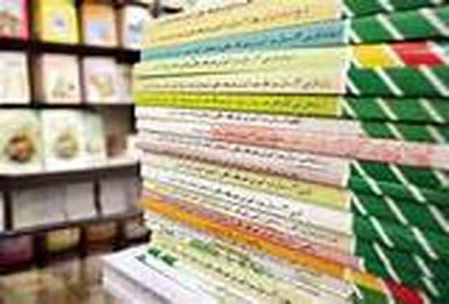 تغییرات کتاب های پایه 4 و 8 تا پایان بهمن امسال انجام می شود