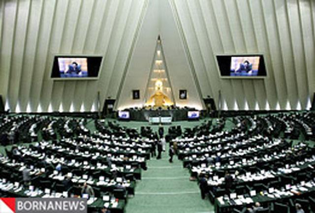 جلسه غیرعلنی مجلس با حضور وزیر صنایع