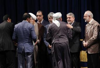 انتخاب سومین دوره پایتخت کتاب ایران