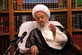 توصیههای آیت الله مکارم شیرازی به عزاداران حسینی